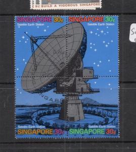 Singapore Space SG 161a VFU (8dit)