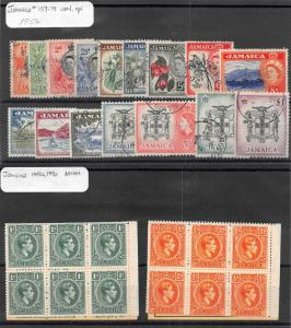 Lot of 34 Jamaica Mixed Condition Stamps Scott Range 29 - 174 #142866 X R
