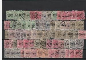 India State Hydrabad Dera Stamps ref 22521