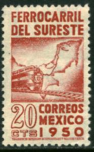 MEXICO 871, 20¢ Opening of Southeastern Railroad. MINT, NH. VF.