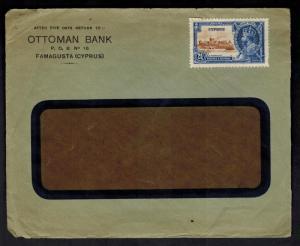 1935 Famagusta Cyprus Ottoman Bank Window Cover Jubilee Stamp