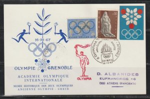 Greece Olympic Torch Lit at Olympia Dec 16, 1967  Cover