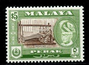 Malaya - Perak 1960 $5 brown & bronze-green (perf 13x12½) superb MNH. SG 161a.