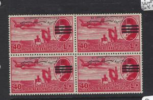 EGYPT  (P2808B)  A/M  SG 482   BL OF 4 INVERTED OVPT MNH