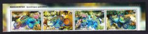 Micronesia WWF Mandarinfish Top Strip of 4v with Specie's Name MI#2052-2055