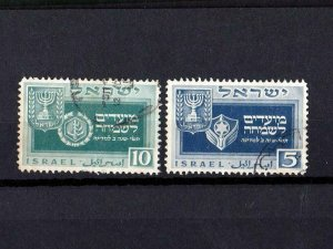 2 ISRAEL STAMPS 1949 NEW YEAR 5710 FESTIVALS. USED