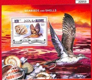 A0959 MALDIVES - ERROR  MISPERF SHEET - 2014  BIRDS SHELS ПТИЦЫ РАКУШКИ
