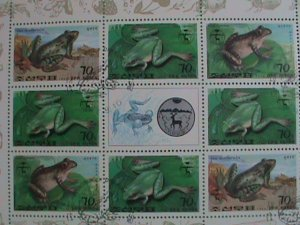 KOREA STAMP 1992  KOREA FROGS - CTO- NH S/S SHEET-   VERY RARE AND HARD TO FIND.