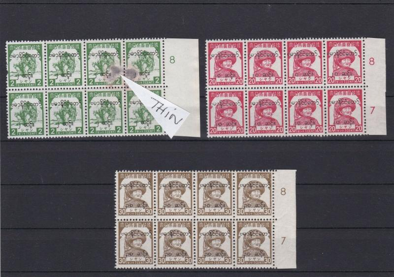 Japanese Occupation Burma 1944 Mint Never Hinged Overprints Stamps Ref 26939