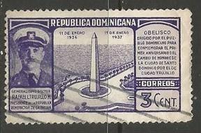 Dominican Republic 324 VFU 1027C-5