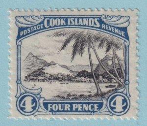 COOK ISLANDS 88 MINT HINGED OG *  NO FAULTS EXTRA FINE!