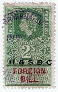 (I.B) Elizabeth II Revenue : Foreign Bill 2/- (H&SBC pre-cancel)
