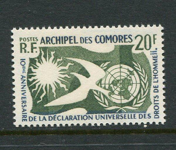 Comoro Island #44 MNH