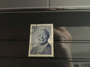 South Korea 1956 President Syngman Rhee used  Stamp R23011