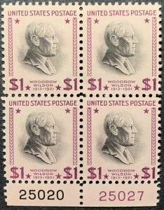 US 832 Plate Block MNH.  Wilson PB.