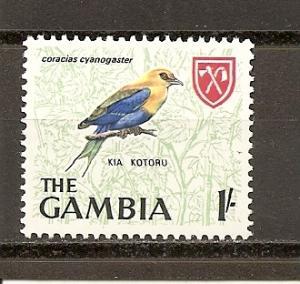 Gambia 222 MNH