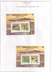 SCOTLAND - EASDALE - 1990 - Queen Mother 90th Birthday - 2 x S/S - MLH