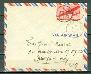 US SCARCE  1945 MILITARY #CM6  R.F.  OVPT  on NAVAL POST AIR COVER