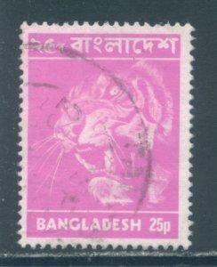 Bangladesh 47  Used