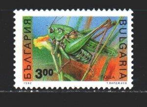 Bulgaria. 1992. 4016 from the series. Grasshopper, fauna. MNH.