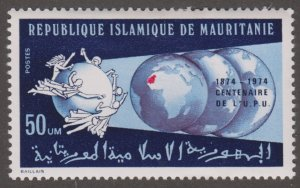 Mauritania 317 UPU Emblem and Globes 1974