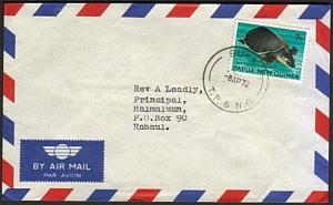 PAPUA NEW GUINEA 1972 cover ex BUKA........................................74183