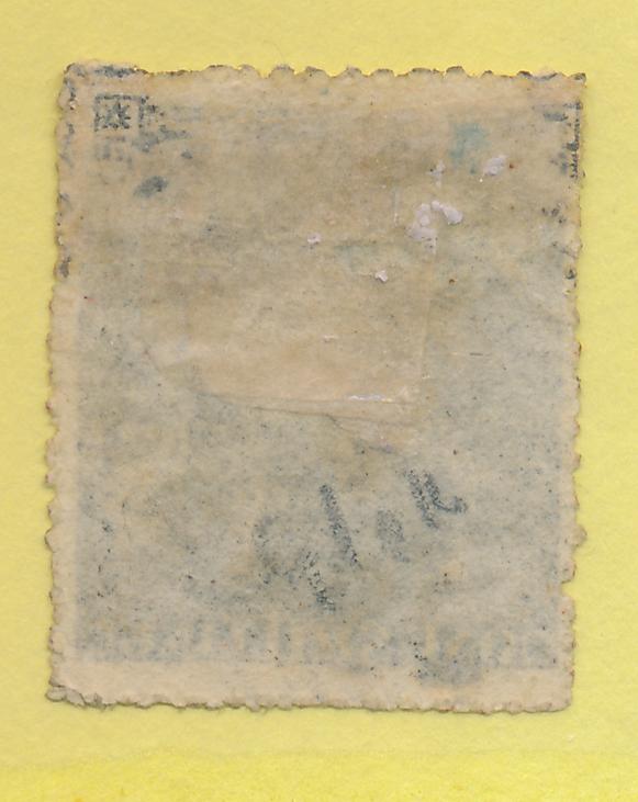 Barbados Stamp Scott #21, Used - Free U.S. Shipping, Free Worldwide Shipping ...