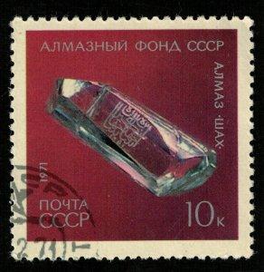 1971 Diamond Fund of the USSR MNH 10k (RТ-1107)