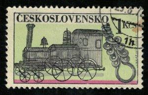 Train, (3712-Т)