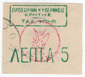 (I.B) Greece Postal : Crete Theriso Issue 5d