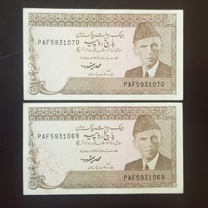 2v Banknotes Consecutive nr AUNC 5 Rupees 1993 Pakistan P38 Sign by Dr. M. Yaqub