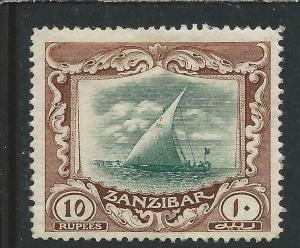 ZANZIBAR 1913 10r GREEN & BROWN MM SG 260 CAT £225
