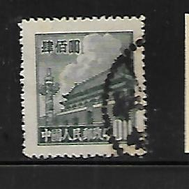 PEOPLE'S REPUBLIC OF CHINA, 68,USED,GATE OF HEAVENLY PEACE