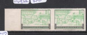 Panama SC RA37 Imperf Between Pair MOG (4dod)