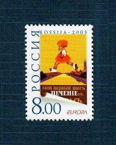 Russia 6766 MNH (SCV $.75)
