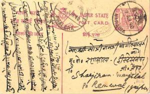 Indian States Jaipur 1/4a Chariot of Surya Postal Card 1940 Naraina to Remwat.