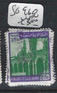 SAUDI ARABIA (P2506B) SG 960    VFU