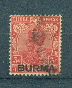 Burma sc# 7 used cat value $.50