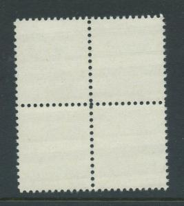 Scott #TD84A Blank Design Test Stamp Mint Block of 4 Stamps NH (Stock TD84A-9)