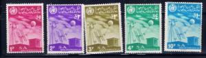 Saudi Arabia 456-60 NH 1967 set