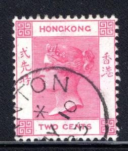 Hong Kong #36b, Canton CDS (Scott #LCA26a)