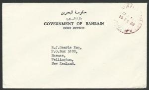 BAHRAIN 1966 official cover BAHRAIN / PAID cds in red to New Zeland........47618