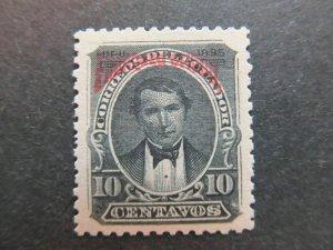 A4P45F16 Ecuador Official Stamp 1895 10c mh*