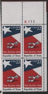 US, 2204, MNH, PLATE BLOCK, 1986, REPUBLIC OF TEXAS, 150TH ANNIV.