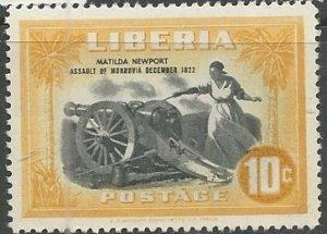 Liberia || Scott # 304 - MH