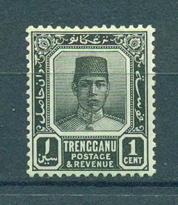 Malaya - Trengganu sc# 20 mh cat value $2.40