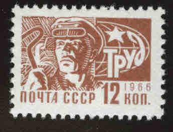 Russia Scott 3263 MNH**  1966 inscribed stamp