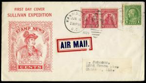 #657-12 U.S. FIRST DAY COVER ROESSLER CACHET BM9569