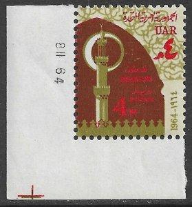 EGYPT UAR OCCUPATION OF PALESTINE GAZA 1964 4m MINARET Issue Sc N118 MNH