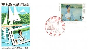 Japan, Worldwide First Day Cover, Art